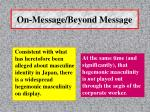 on message beyond message