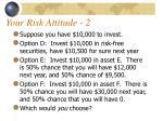 your risk attitude 2