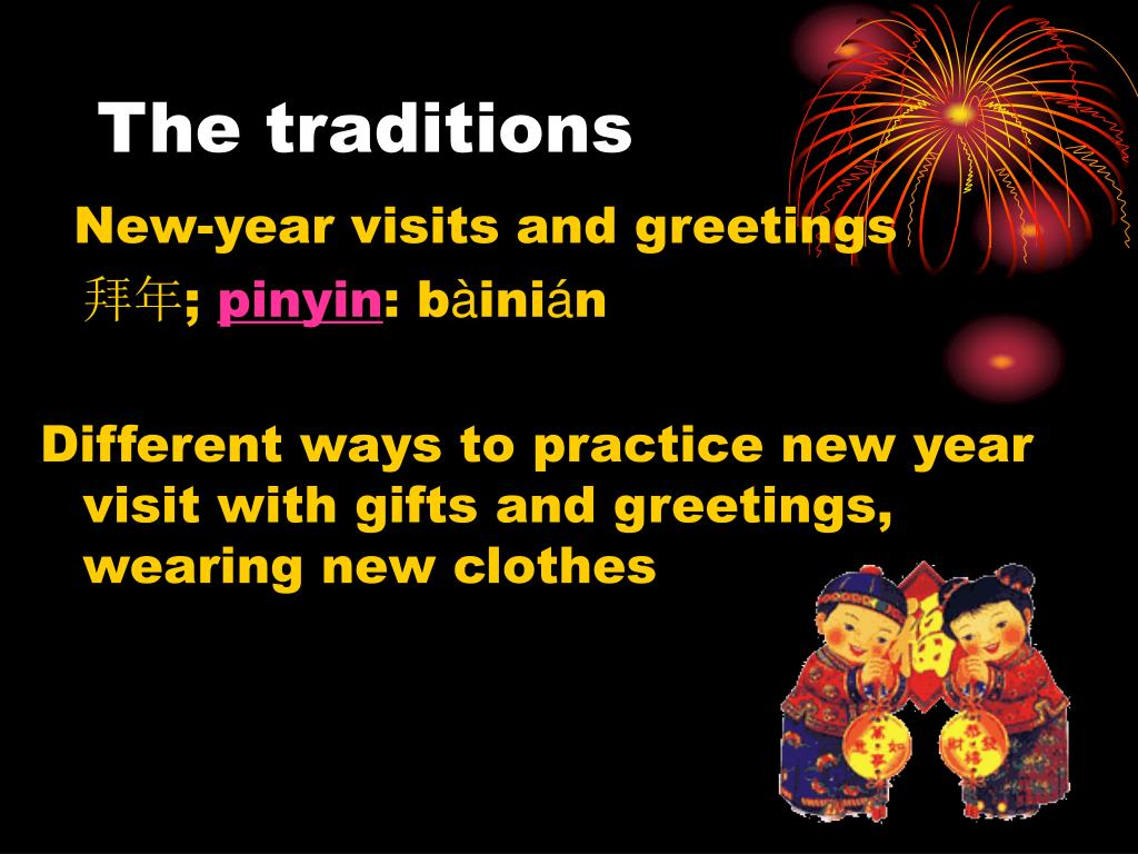 The traditions