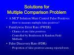 solutions for multiple comparison problem
