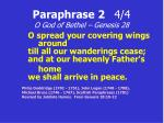 paraphrase 2 4 4 o god of bethel genesis 28