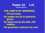 psalm 23 1 6 townend version