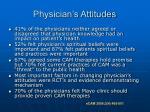 physician s attitudes22
