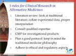 5 rules for clinical research in alternative medicines