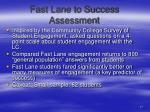 fast lane to success assessment