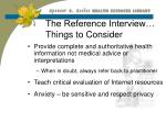 the reference interview things to consider