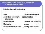 development of the structure of motivation life span sports career14