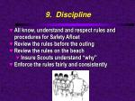 9 discipline