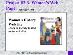 project 2 3 women s web page