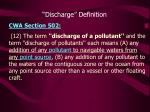discharge definition