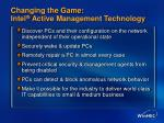 changing the game intel active management technology