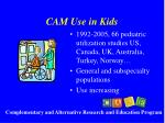 cam use in kids