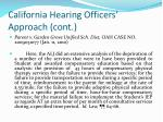 california hearing officers approach cont55