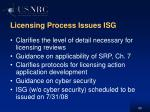 licensing process issues isg