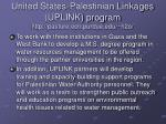 united states palestinian linkages uplink program http pasture ecn purdue edu h2o