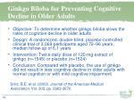 ginkgo biloba for preventing cognitive decline in older adults