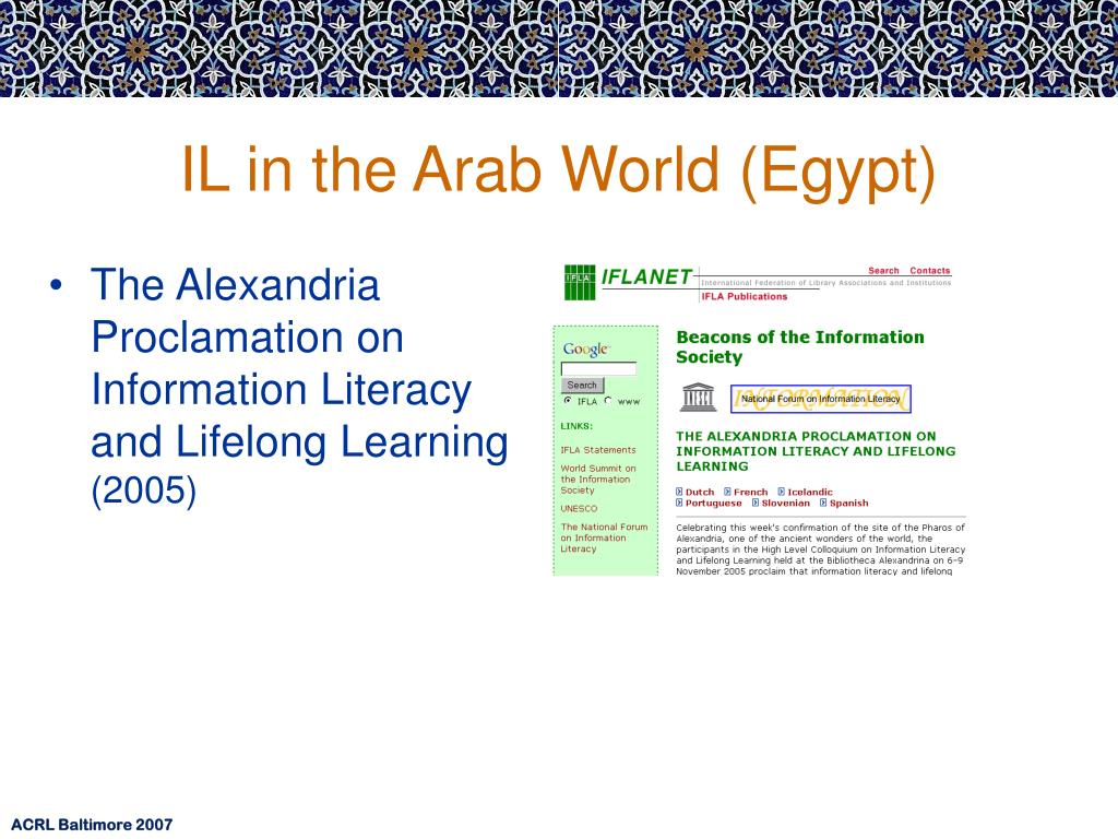 IL in the Arab World (Egypt)