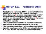 op bp 4 01 related to emps