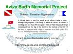 aviva barth memorial project13