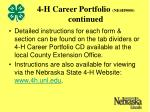 4 h career portfolio ne4h9000 continued