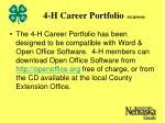 4 h career portfolio ne4h9000