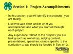 section 1 project accomplishments