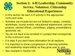 section 2 4 h leadership community service volunteer citizenship educational experiences