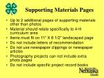 supporting materials pages
