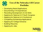 uses of the nebraska 4 h career portfolio