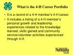 what is the 4 h career portfolio