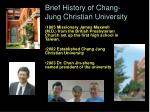 brief history of chang jung christian university