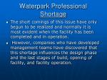 waterpark professional shortage