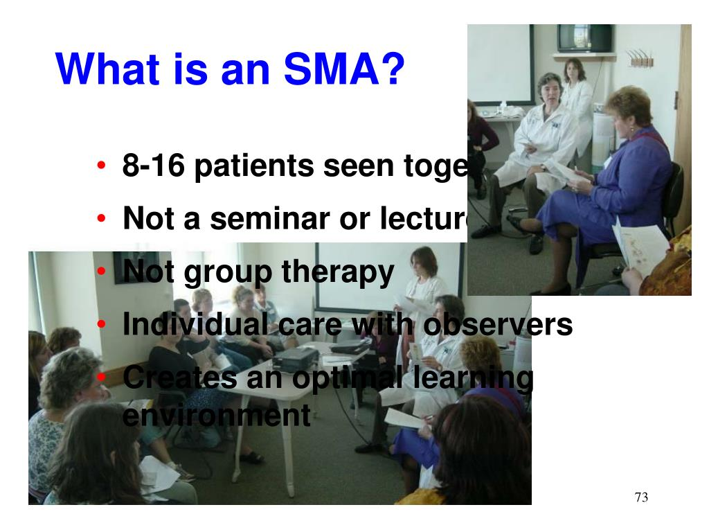 What is an SMA?