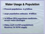 water usage population