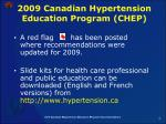 2009 canadian hypertension education program chep