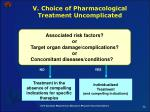 v choice of pharmacological treatment uncomplicated