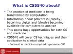 what is cs5540 about