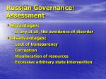 russian governance assessment