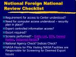notional foreign national review checklist