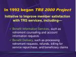 in 1992 began trs 2000 project