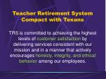 teacher retirement system compact with texans