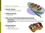service styles13