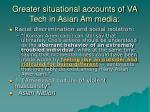 greater situational accounts of va tech in asian am media