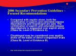 2006 secondary prevention guidelines focused recommendations