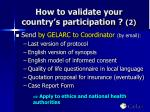 how to validate your country s participation 2