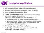 next price equilibrium