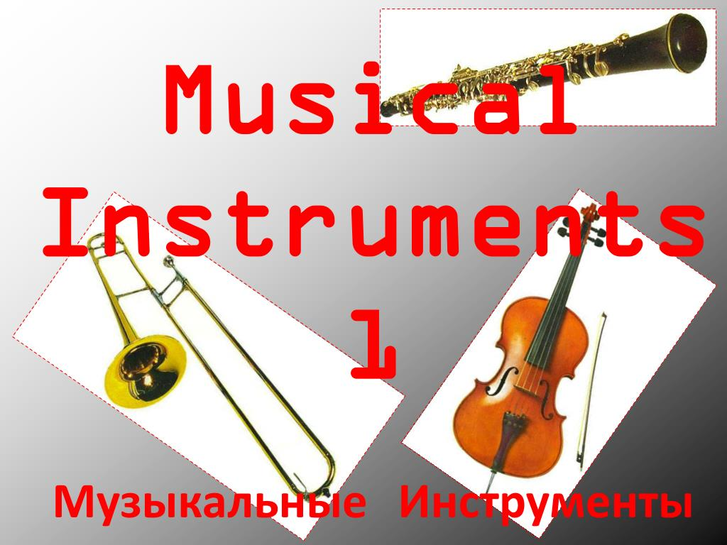 musical instruments 1 l.