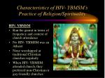 characteristics of hiv ybmsm s practice of religion spirituality15