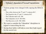 volume i question of textual transmission2