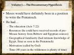 volume i the documentary hypothesis6